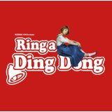 「Ring a Ding Dong」-(ピアノソロ初級編)