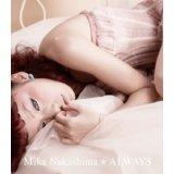 「ALWAYS」-(ピアノソロ初級編)